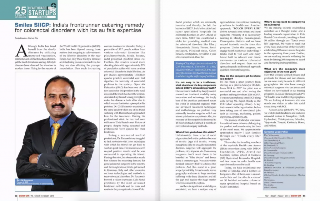 siicp-top25-healthcare-startup-india