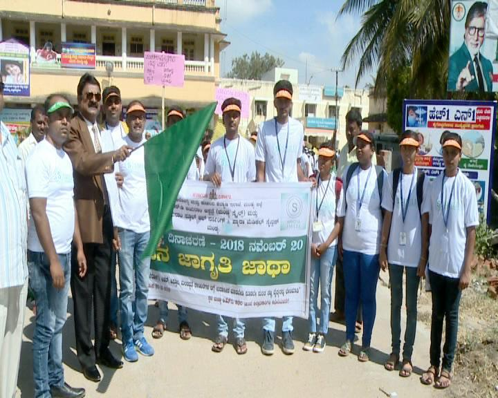 piles-day-rally-mandya
