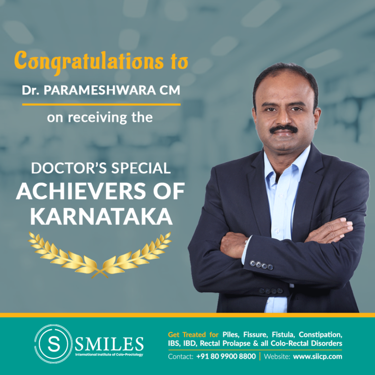 achievers-of-karnataka